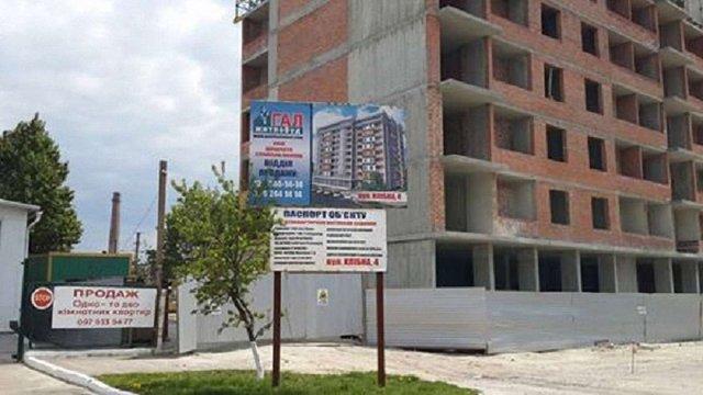 На будівництві багатоповерхівки у Львові загинув робітник