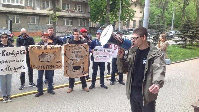 Представники ліворадикальних організацій пікетували СБУ у Львові