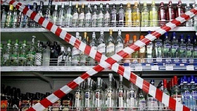 Львівський суд дозволив продавати алкоголь в кіосках