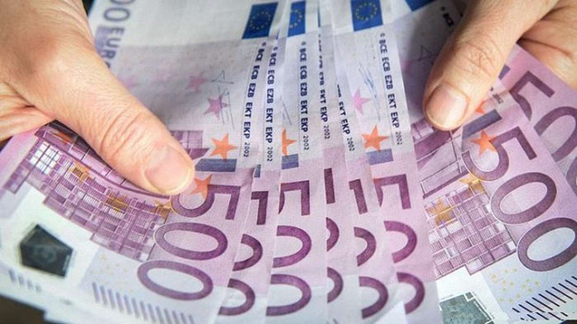 Європейський центробанк припинить випуск банкноти номіналом €500