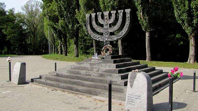 У Бабиному Яру невідомі спалили прапор Ізраїлю