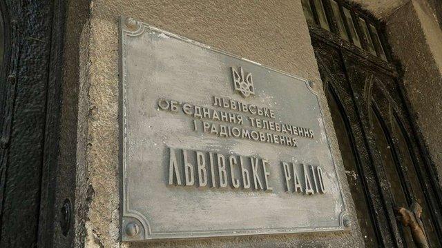 Львівське обласне радіо не пустило в ефір інтерв'ю з Зурабом Аласанією
