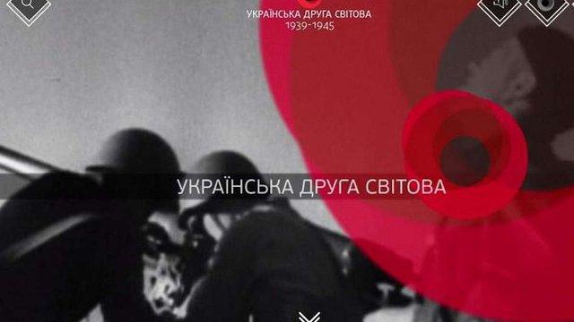 Історики запустили сайт  про український вимір Другої світової війни