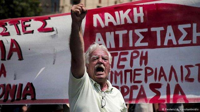 У Греції сьогодні розпочався загальний дводенний страйк