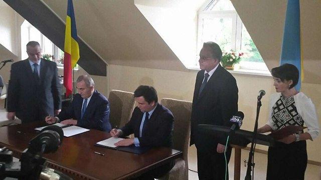 Румунія скасувала плату за візи для українців