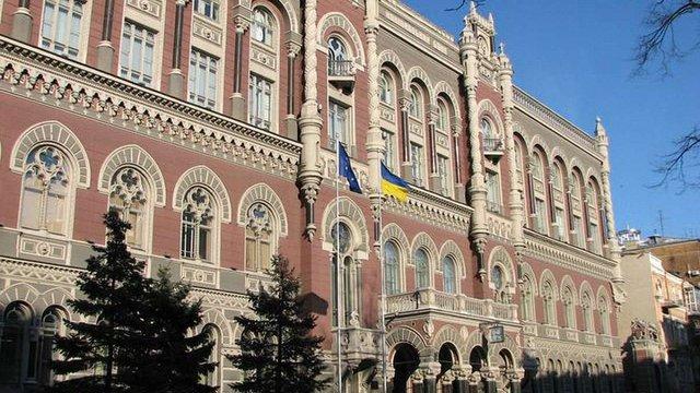 Золотовалютні резерви України зросли майже на $520 млн