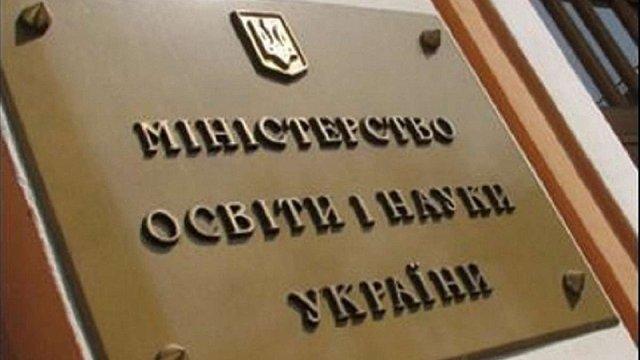 Міністерство освіти спростить шкільну програму, щоб не перевантажувати дітей, – Гриневич