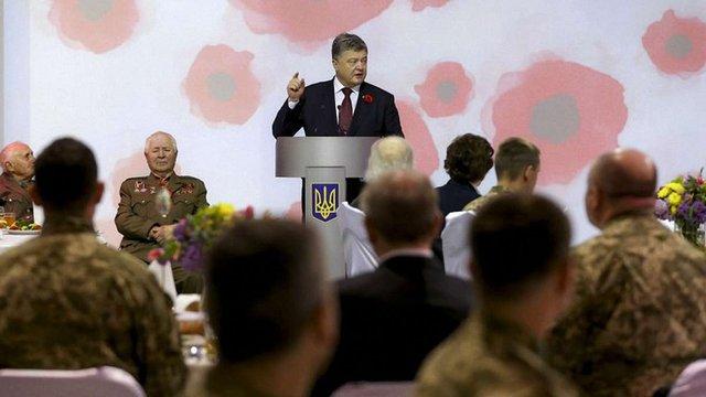 Порошенко заявив ветеранам, що СРСР  без України не переміг би у війні