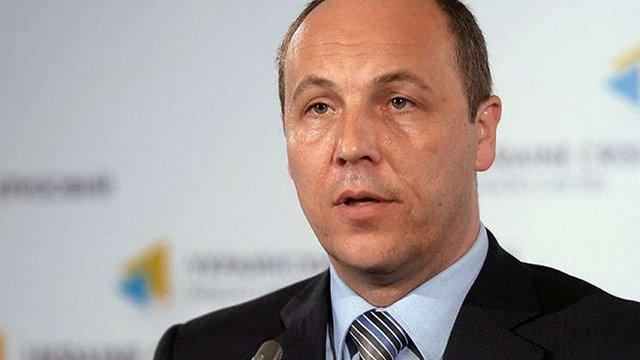 Парубій закликав українське суспільство до єднання в умовах «триваючої російської агресії»