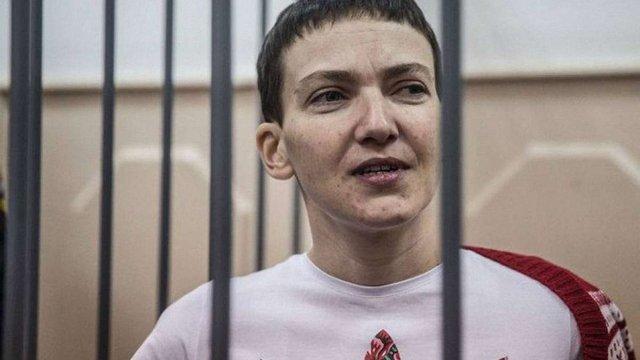 Надія Савченко заплатила в Росії штраф, щоб повернутися додому