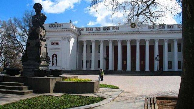 У центрі Одеси знайшли «коктейлі Молотова»