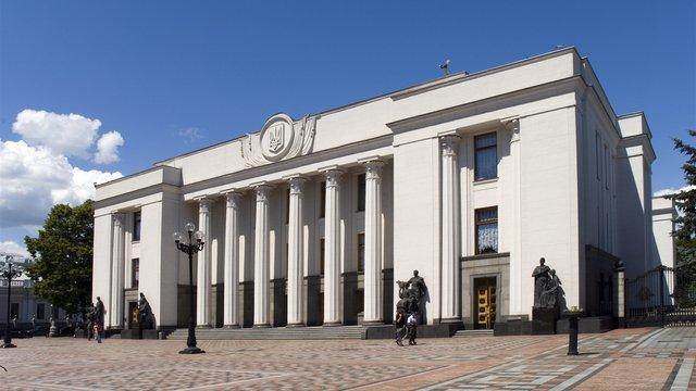 Верховна Рада провалила законопроект, що дозволяв призначати Юрія Луценка генпрокурором