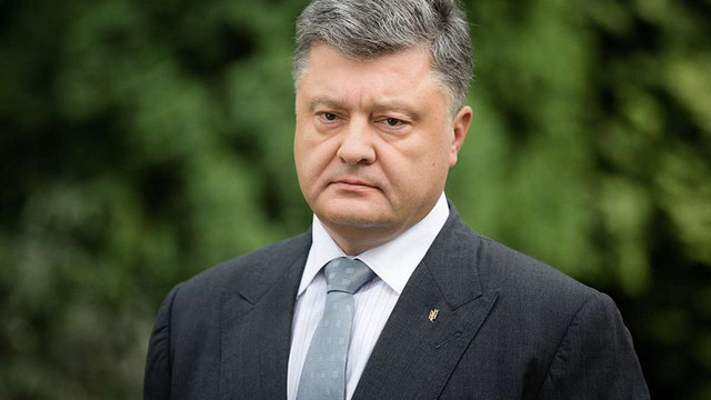 Петро Порошенко переніс візит до Великобританії через ситуацію з обранням генпрокурора