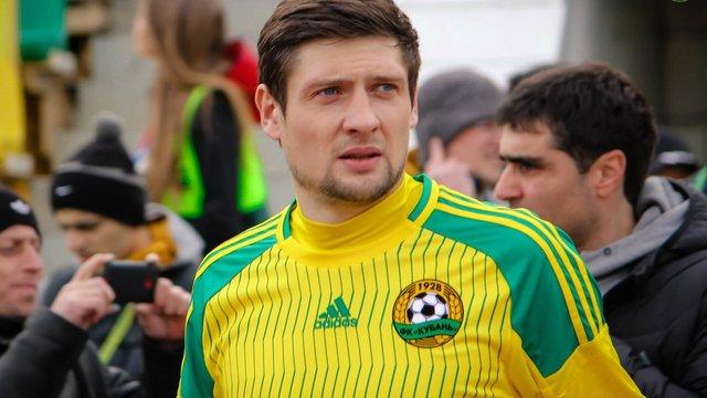 ФК «Кубань» звинуватив українського футболіста Євгена Селезньова у змові із конкурентами