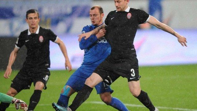 Півфінальний матч Кубка України «Зоря» -  «Дніпро» завершився масовою бійкою