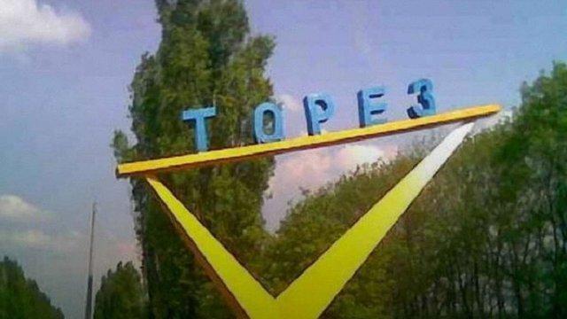 Верховна Рада перейменувала 74 населені пункти на окупованій території Донбасу