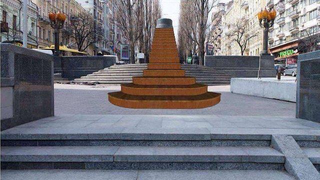 На місці колишнього пам'ятника Леніну в Києві постане інсталяція мексиканської художниці