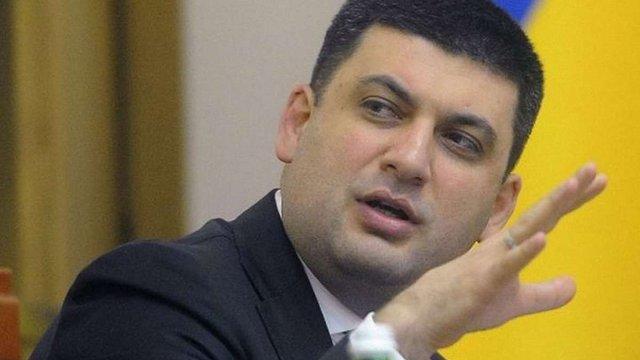 Три чверті українців не вірять, що Гройсман виведе країну із кризи