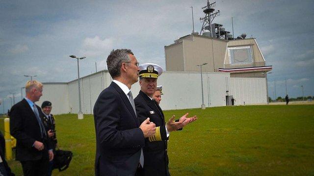 У Румунії відкрили базу протиракетної оборони НАТО