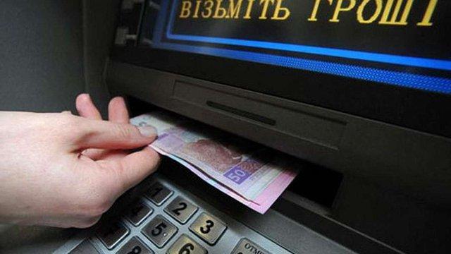 НБУ планує удвічі скоротити обсяг готівки в обігу