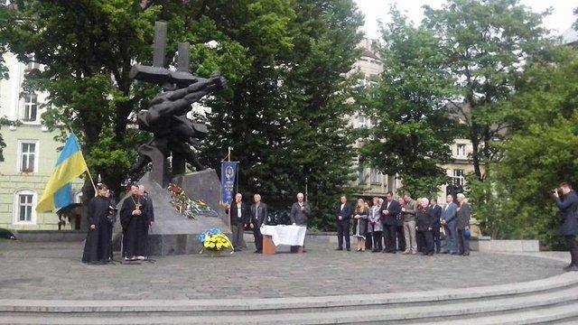 У Львові відзначили День пам'яті жертв політичних репресій