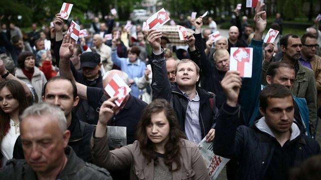 У Білорусі опозиційні сили оголосили про об'єднання в конгрес