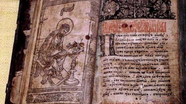 Із бібліотеки Вернадського зник примірник «Апостола» – першої друкованої книги в Україні