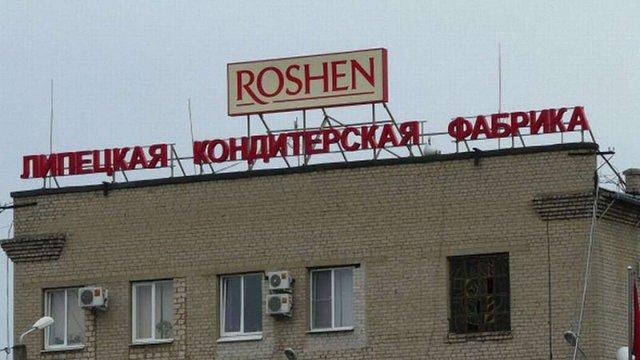 Один із найбільших кондитерських холдингів РФ хоче купити фабрику Roshen в Липецьку