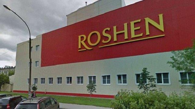 Roshen спростувала інформацію про наявність покупця на кондитерську фабрику в Липецьку