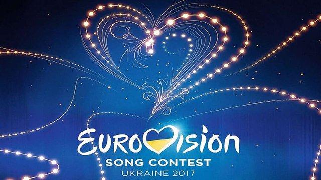 Організатори кажуть, що підготовка до Євробачення-2017 розпочнеться за три тижні