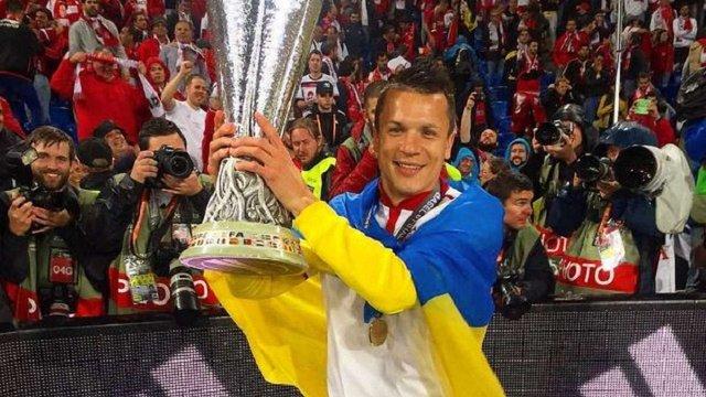 Коноплянка хоче привезти кубок Ліги Європи в Україну