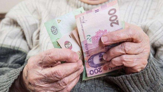 Верховна Рада зробила крок до скасування податку на пенсії
