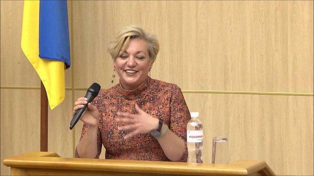 НБУ похвалився першими нагородами для Гонтаревої та її заступників