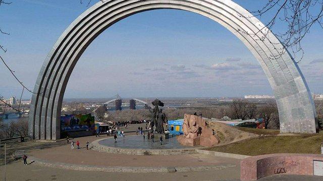 На місці Арки дружби народів в Києві може з'явитись меморіал воїнам АТО, – Нищук