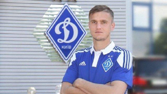 Нападник «Шахтаря» підписав контракт із київським «Динамо»
