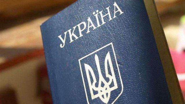 УГП розгорнула у Львові кампанію заміни українських паспортів