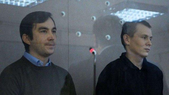 Адвокат Надії Савченко розповів, як Москва зустріла ГРУшників Єрофеєва і Александрова