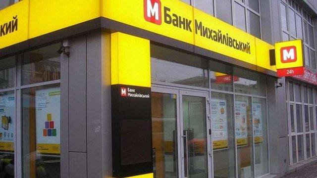 З банку «Михайлівський» напередодні банкрутства вивели кредитів на майже ₴700 млн