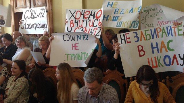У Львові вчителі і батьки пікетували міську раду, протестуючи проти злиття двох шкіл
