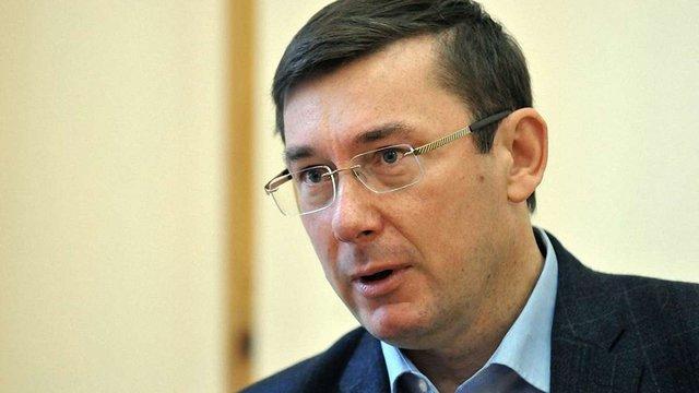 Генеральний прокурор прокоментував обшуки в Одеській ОДА