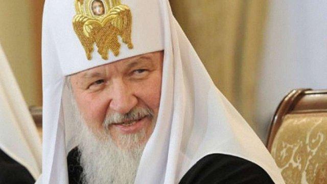 У Дніпрі патріарха Кирила позбавили звання почесного доктора університету