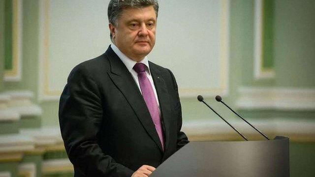 Відновлення контролю над кордоном є ключовим у виконанні Мінських угод, – Порошенко