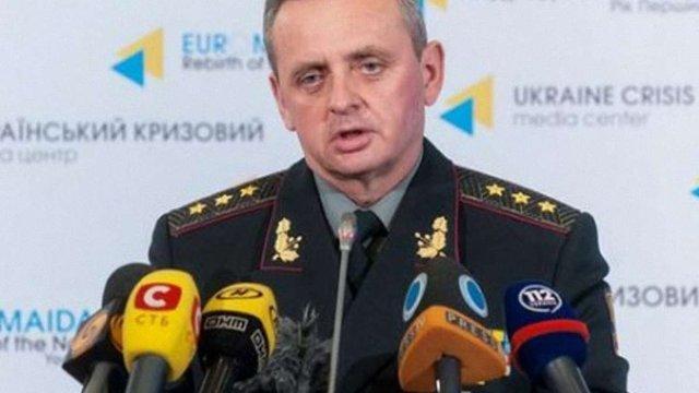 Начальник Генштабу ЗСУ: Ми готуємося до широкомасштабної агресії щодо України