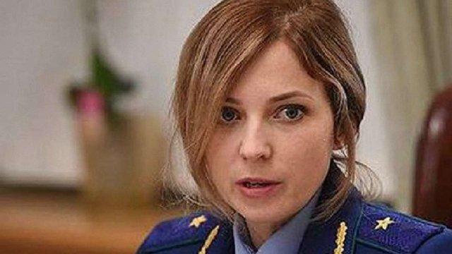 Поклонська перевірить українське радіо в Криму на наявність «екстремізму»