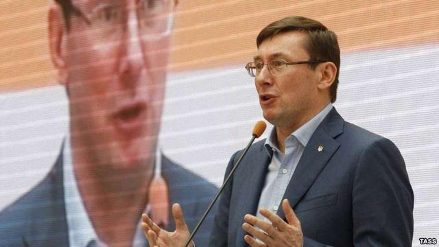 Луценко вирішив заново провести конкурси в місцеві прокуратури