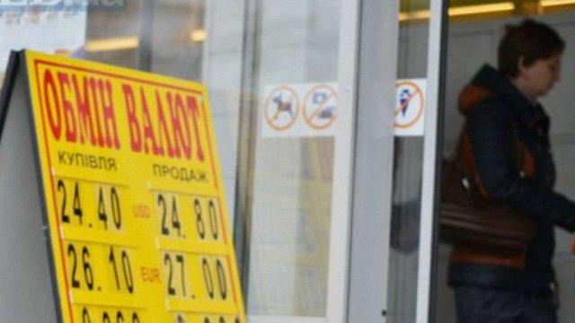 Нова схема шахрайства з валютою: обмінник - в оренду на один день