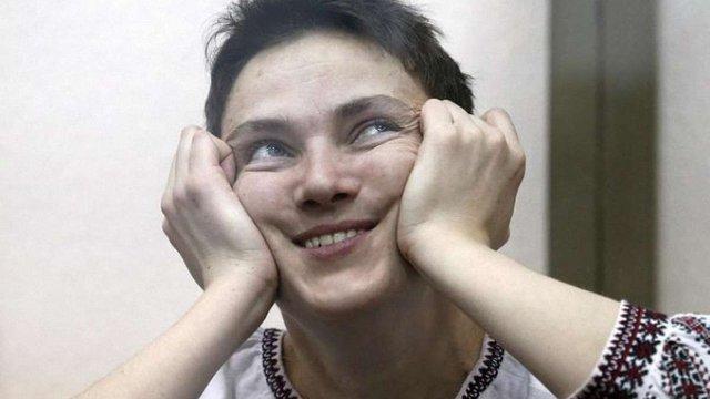 На честь Савченко вже назвали вершину в Гімалаях