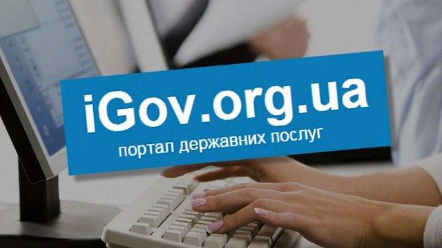 Відтепер водійські права можна замінити через інтернет
