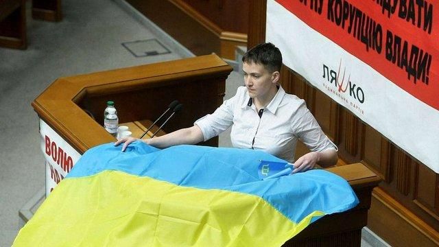Савченко закликала Раду зійти з офшорного «Титаніка». Погодилися лише 108 нардепів
