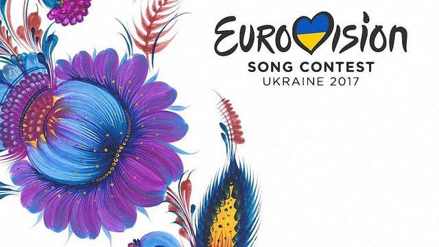 «Петриківку» пропонують зробити головним елементом дизайну «Євробачення-2017»